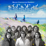So That You Can Stand | Projection