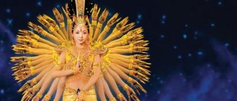 Mon rêve | spectacle unique venant de Chine
